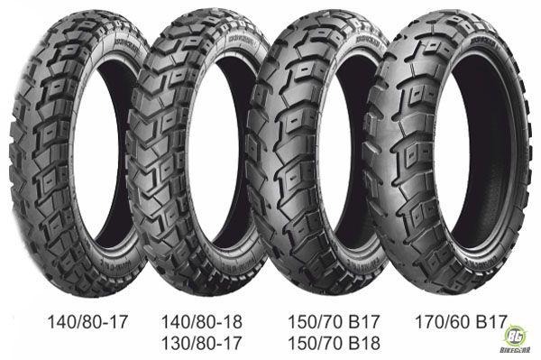 Heidenau Front Tyre 1200 CC BMW R 1200 GS