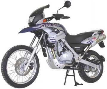 BMW Dakar Center Stand