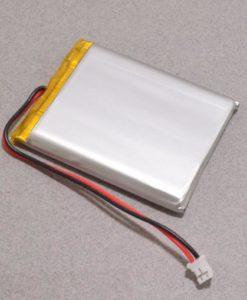 Sena-SMH-5-battery